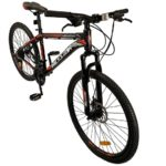 Bike-Gewinnspiel – E-Bike, Mountainbike oder Tourbike im Wert von 2.500€ gewinnen